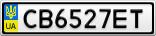 Номерной знак - CB6527ET