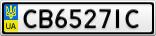 Номерной знак - CB6527IC