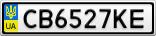 Номерной знак - CB6527KE