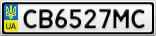 Номерной знак - CB6527MC