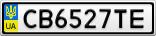 Номерной знак - CB6527TE