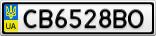 Номерной знак - CB6528BO