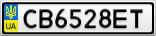 Номерной знак - CB6528ET