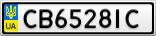 Номерной знак - CB6528IC