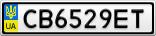Номерной знак - CB6529ET