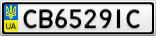 Номерной знак - CB6529IC