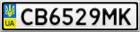 Номерной знак - CB6529MK
