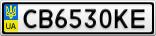 Номерной знак - CB6530KE