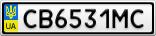 Номерной знак - CB6531MC