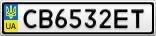 Номерной знак - CB6532ET