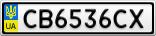 Номерной знак - CB6536CX