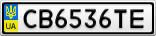Номерной знак - CB6536TE
