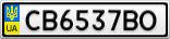 Номерной знак - CB6537BO