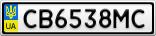 Номерной знак - CB6538MC