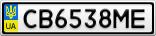 Номерной знак - CB6538ME