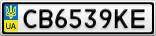 Номерной знак - CB6539KE