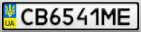 Номерной знак - CB6541ME