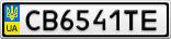 Номерной знак - CB6541TE