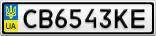 Номерной знак - CB6543KE