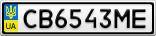 Номерной знак - CB6543ME