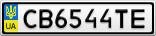 Номерной знак - CB6544TE