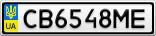 Номерной знак - CB6548ME