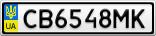 Номерной знак - CB6548MK