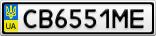 Номерной знак - CB6551ME
