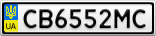 Номерной знак - CB6552MC