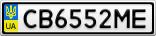 Номерной знак - CB6552ME