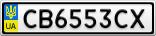 Номерной знак - CB6553CX