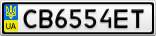 Номерной знак - CB6554ET