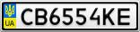 Номерной знак - CB6554KE
