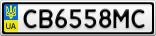 Номерной знак - CB6558MC
