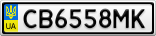 Номерной знак - CB6558MK