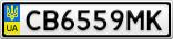 Номерной знак - CB6559MK