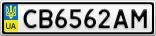 Номерной знак - CB6562AM