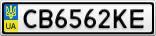 Номерной знак - CB6562KE