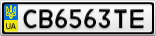 Номерной знак - CB6563TE