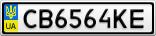Номерной знак - CB6564KE