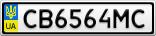 Номерной знак - CB6564MC