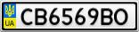Номерной знак - CB6569BO