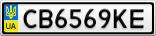 Номерной знак - CB6569KE
