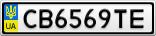 Номерной знак - CB6569TE
