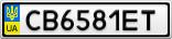 Номерной знак - CB6581ET
