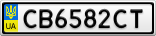 Номерной знак - CB6582CT
