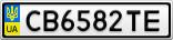 Номерной знак - CB6582TE
