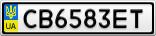 Номерной знак - CB6583ET