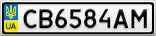 Номерной знак - CB6584AM