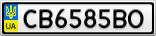 Номерной знак - CB6585BO